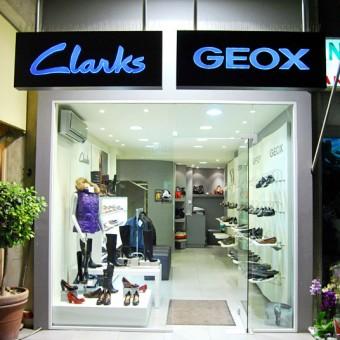 Clarks Geox Παλαιό Φάληρο