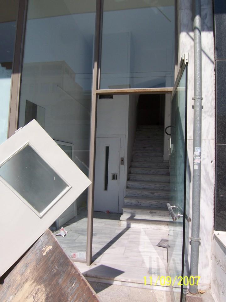 ce6441ae810 Sagiakos Emporio Κτίριο Γραφείων - Καταστημάτων Περιστερι // CCINC ...